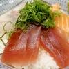 海鮮が食べたくて迷ったらとりあえず『海鮮食堂おーうえすと』へ! 新鮮なお刺身が豪快に乗った、『海鮮丼』をいただきました!