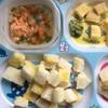 離乳食 後期 138日目 味噌汁 コンソメスープ