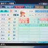 74.オリジナル選手 東野裕貴選手 (パワプロ2018)