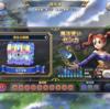 【ライバルズ】9弾闘技場ゼシカ10勝