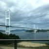 【今治】しまなみ海道サイクリングの出発点!サンライズ糸山