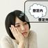 関西国際空港 変電設備への浸水についての想定内と想定外を考える
