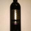 今日のワインはフランスの「フォーション ボルドー」1000円~2000円で愉しむワイン選び⑬