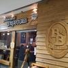 [東京|中目黒]ベアードのビアホール『中目黒タップルーム』に行ってみた