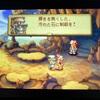 【聖剣伝説LEGEND OF MANA】15年ぶりの名作ゲームをやり込んでみるPart.9【岸壁に刻む炎の道】