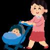 【育児アイテム】Combiメチャカルハンディα ベビーカーの感想