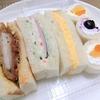 【長野市】かえでどう ~眼福♪昭和54年から愛される懐かしく新しいサンドイッチ~