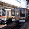 18きっぷで九州の旅(1)「新橋→博多」