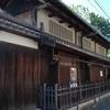 京の夏の旅2016、文化財特別公開と定期観光バス。
