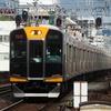 阪神1000系 1209F 【その10】
