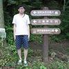 摩訶不思議な気温差!! 上田市にある「風穴」に行ったら、真夏なのにウソみたいに寒かった!