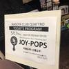 5.17 JOY-POPS名古屋⑴