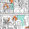 【バンギャ漫画】SNSで出会った人達10(終)