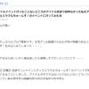 magical² 『愛について♡/超ラッキー☆』リリース記念イベントatイオン木曽川 イベントレポ