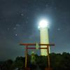 鶴岡市・鼠ヶ関灯台 ♯5  オリオン座と・・・。