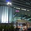 恵比寿論!「都市を楽しめる場所」そんな恵比寿に洒落た「Ber & Dining」のお店がある!
