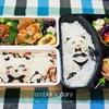 クマのラブリー弁当とセクシー弁当/My Homemade Boxed Lunch/ข้าวกล่องเบนโตะที่ทำเอง