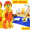 サポーター10,000人達成! レゴ アイデア「Surf Rescue(サーフ・レスキュー)」