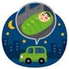 車泊や車内での長時間待機で気をつけること