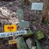 真富士山に登りました ~中盤から山頂へ~