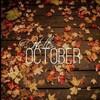 10月に思うこと