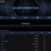 SECCON 2016 Online CTF >>> Writeup