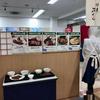 えびそば えび助(そごう広島 宮城県の物産と観光展)極濃海老味噌ラーメン