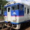 夏の北海道の旅:6「JR石勝線夕張支線」