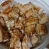 甘辛揚げ鶏、かぶときゅうりの漬物、味噌汁