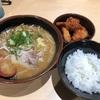 『北海道ラーメン麺処うたり』相模大野店オープン‼️味噌ラーメンと唐揚げセットなディナー‼️唐揚げが美味かったよ‼️