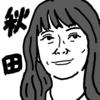 【芸能ニュース】佐々木希の価値の改変が起こっている