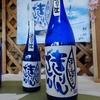 【新潟・阿賀町】『麒麟山』のお膝元の地酒屋さん『ますや(桝屋商店)』
