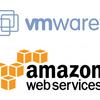 VMwareの仮想マシンをAWSに移行する