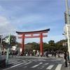 人混みをさけて 鶴岡八幡宮〜鎌倉宮あたり