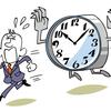 時間管理のキモ