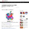WWDC 2012 実況・中継・同時通訳サイト10選