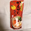 カルディから、新潟の「かんずり」鍋をおうちで!ピリ辛柑橘系の鍋の素