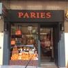 ガトーバスク バスクのお菓子をパリで食べる
