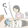 断乳中 3日目☆母乳外来へ