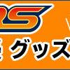 趣味 ゲーム#018 ヤンガス