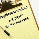 #EasyMemorandom
