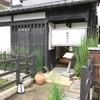 (Kyoto-12/Ryuhei Soba)日本美味しいもの巡り Japan delicious food and wine tour
