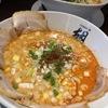 円町 担々麺「YEBISU胡」 〜美味しいものはほどほどに〜