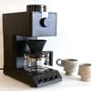 TWINBIRD 全自動コーヒーメーカー(CM-D457B) で、朝からハンドドリップで淹れたようなコーヒーを。