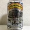 アメリカ SIERRA NEVADA OLD CHICO CRYSTAL WHEAT
