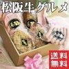 父の日の贈り物、気をつけている3つのこと&松坂牛のハンバーグ