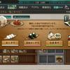 【艦これ】食べ物 ミニイベント 他