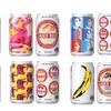 ビールも芸術に! キリンラガービール アンディ・ウォーホルデザインパッケージ登場!