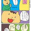 【子育て漫画】卵焼きを口説く3歳児
