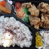 神戸市長田区の神戸常盤アリーナのレストラン「ひだまり亭」の「からあげ弁当」を食べた感想